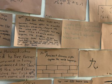 Brown construction paper brick with a China Fact:  ancient myths explain the beginnings of the world